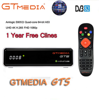 GTmedia GTS receptor de satelite DVB S2Android 6,0 TV BOX + DVB S/S2 android 6,0 TV BOX 2 GB RAM 8 GB ROM BT4.0 GTMEDIA GTS