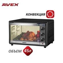 45 литров, Конвекция, Гриль, Подсветка, Мини-печь AVEX TR450MBCL