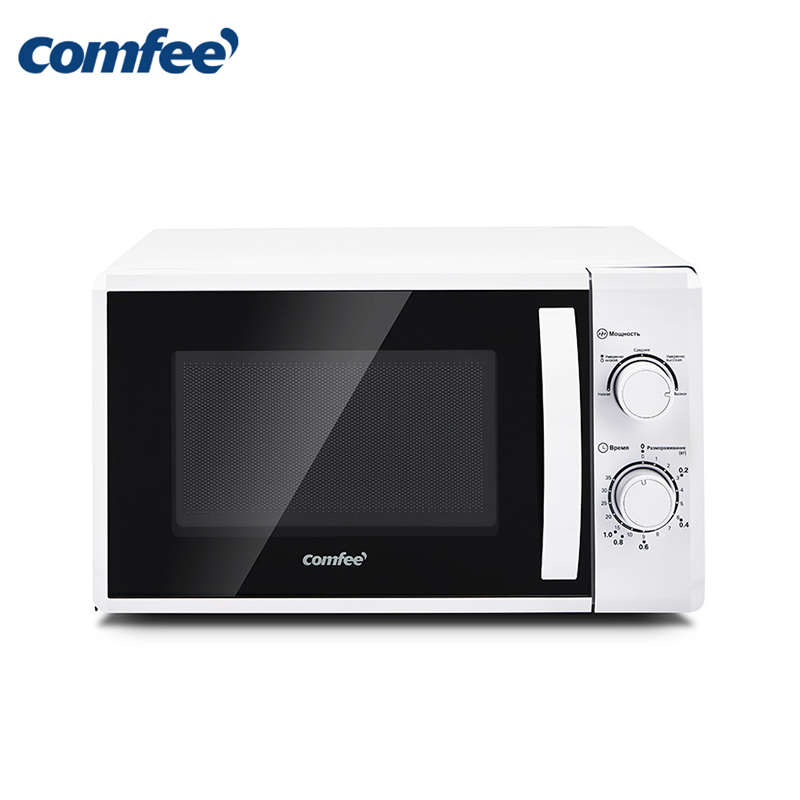 Microwave oven Comfee CMW207M02W 24 5cm diameter y shape underside media galanz panasonic microwave oven turntable genuine original parts