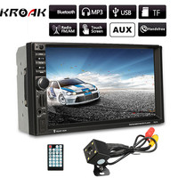 Car MP5 Player Bluetooth HD 2 Din 7 Inch Touch Screen With GPS Navigation Rear View