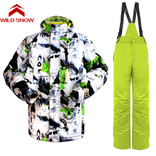 ФОТО snow wild winter ink paint 2017 new men super warm clothing skiing snowboard jacket+pants suit windproof waterproof winter wear