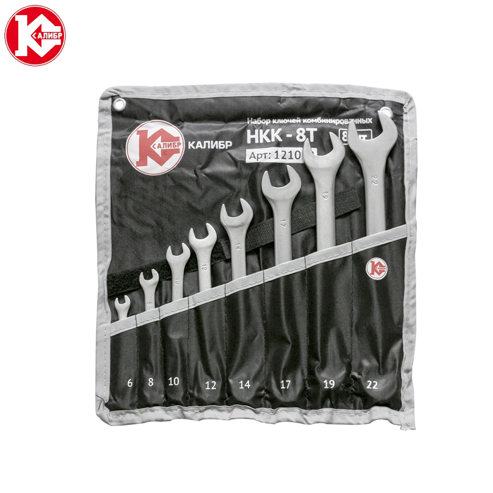 Фото - Wrench set Kalibr NKK-8T (8 pcs 6-22 mm) Open-Ring ratchet Combination Spanner Set Hand Tools Wrenches a key of set fashionable spiral wrench ring for men