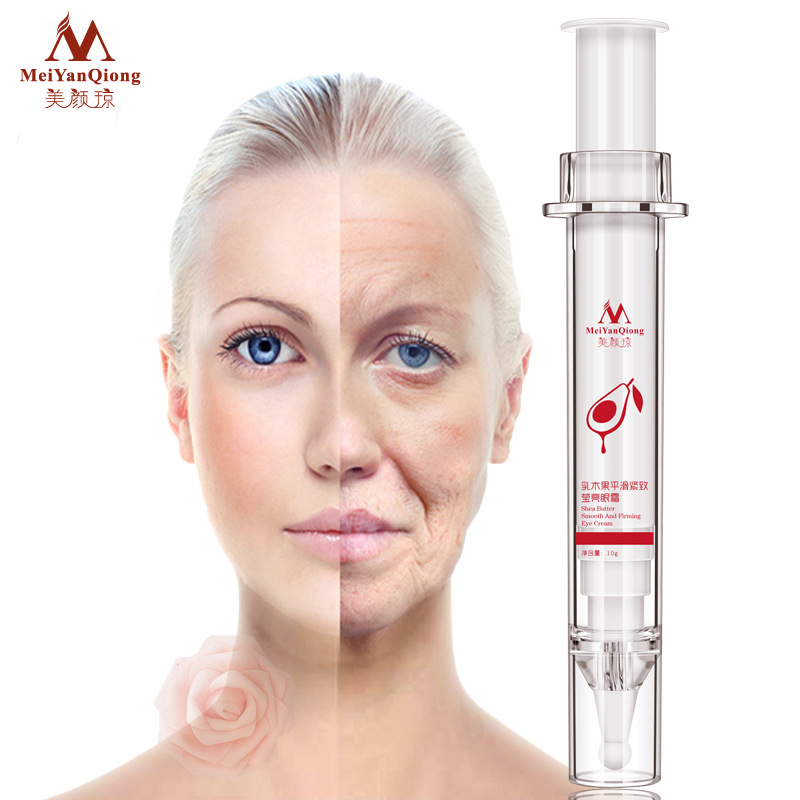 MeiYanQiong Anti-Puffiness Eye Cream Black Dark Circle Remover Anti-Aging Ageless Moisturizing Collagen Patches for the Eyes isilandon caviar luxe eye cream skin care ageless anti aging wrinkles puffiness dark circles free shipping 2017 new eye care