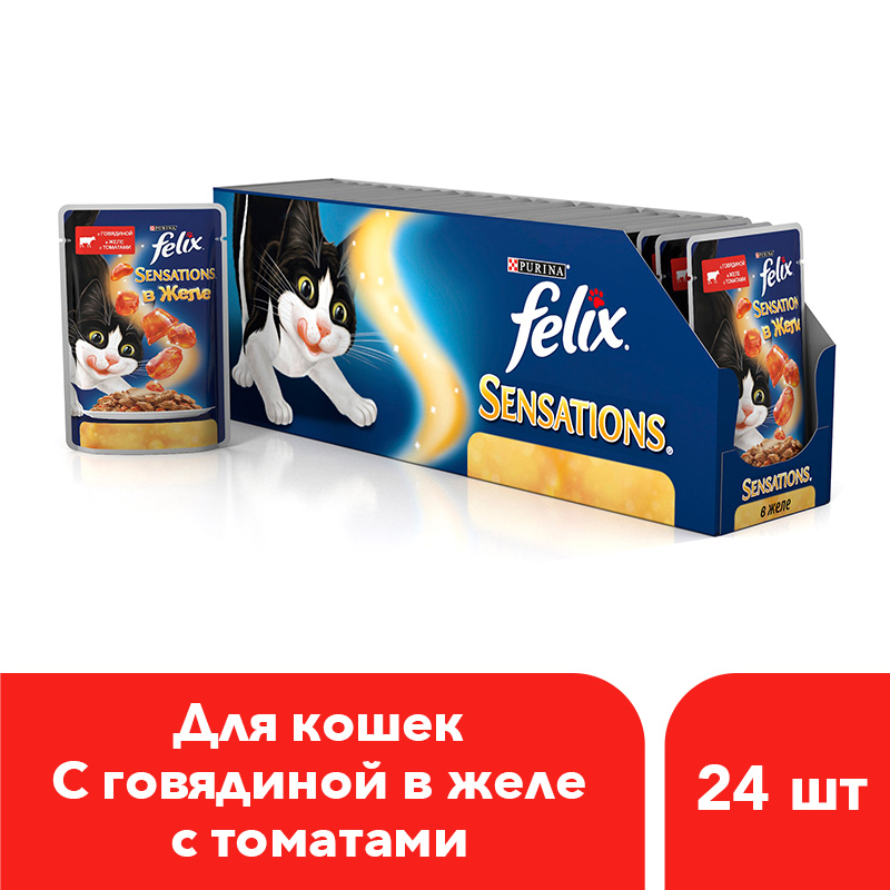 Wet food Felix Sensations for cats with beef in jelly with tomatoes, Pouch, 24x85 g. цена и фото