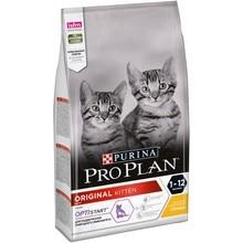 Pro Plan Original Kitten корм для котят от 1 до 12 месяцев, Курица, 1,5 кг