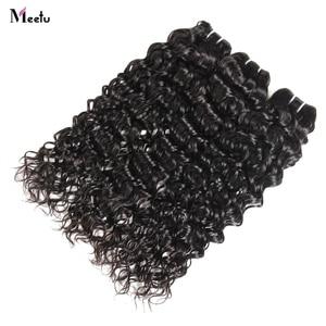 Meetu Hair Malaysian Water Wave 3 Bundles Human Hair Weave Natural Color 100% Non Remy Hair Extension 8''-28'' Free Shipping