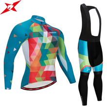 GEODASH High Quality Cycling Set Breathable Maillot Man Quick Dry Clothing 2019 GEL Pad cycling clothes