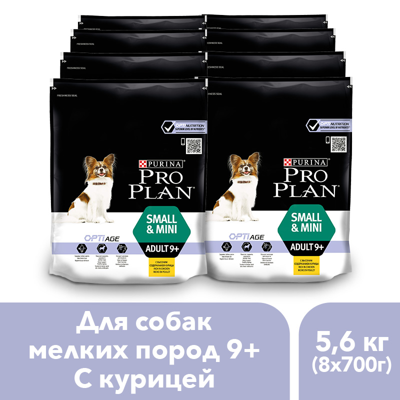 Pro Plan dry food for adult dogs over 9 years old of small and mini breeds with OPTIAGE complex with chicken and rice, 5.6 kg. pro svet light mini par led 312 ir