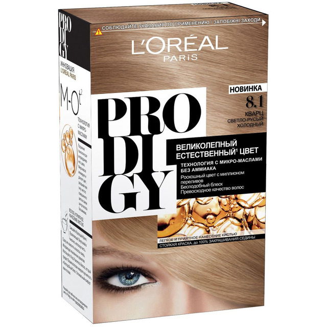 Loreal Hair Dye Prodigy Tone 81 Quartz In Hair Color From Beauty