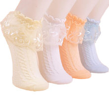 1pair=2pcs Breathable Lace Ruffle Socks For Baby Girls Short Ankle Footwear Princess Flower White Color(China)