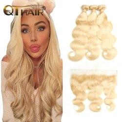 QT 613 блонд пучки с фронтальной бразильской волной тела с фронтальной Реми блонд человеческие волосы на шнуровке Фронтальная застежка с пучк...