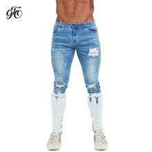 Gingtto Mens Skinny Jeans Blue Ripped Skinny Jeans Men Super