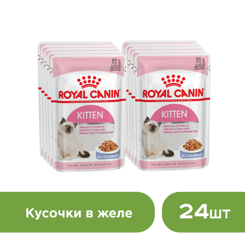Cat wet food Royal Canin Kitten Instinctive Kitches for Kittens (pieces in jelly, 24*85 g.) цена и фото