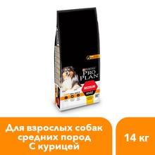 Pro Plan корм для собак средних пород с комплексом OPTIBALANCE, курица, 14 кг.