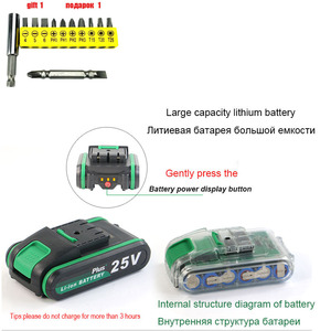Image 5 - 25V power tools electric Drill Cordless Drill Electric Screwdriver Mini Drill electric drilling electric screwdriver EU plug