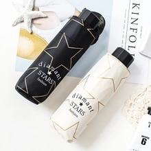 Mini five-folding umbrella/Black coating/ Star/ sunny and rainy/Advertising umbrella/Printing Logo/light convenient/fashion/