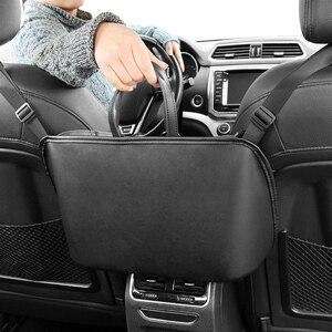 Автоматическая спинка для сиденья органайзер для автомобильного сиденья Средний висячий мешок для переноски сумка для автомобильных прин...