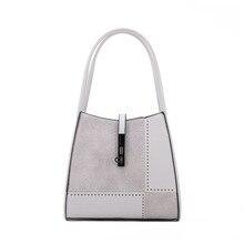 Женская сумка, женская сумка на плечо, сумка TOSOCO 834-4272, женская сумка-мессенджер из искусственной кожи, роскошные дизайнерские сумки через плечо для женщин, сумка-тоут