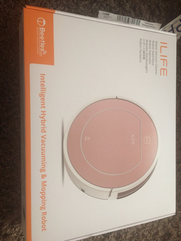 ILIFE V7s Plus Robot Vacuum Cleaner Sweep & Wet Mopping for Hard Floor and Thin Carpet Automatic Recharge