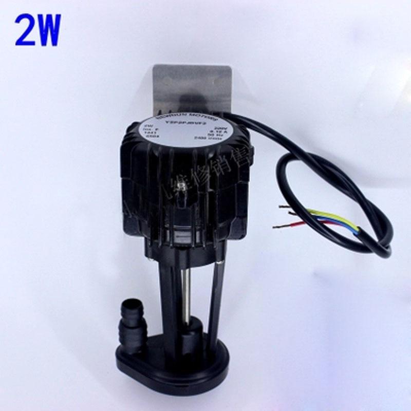 The Ice Machine General 2W Pump Motor Circulating Pump Water Pump Motor NEWDUN MOTORS