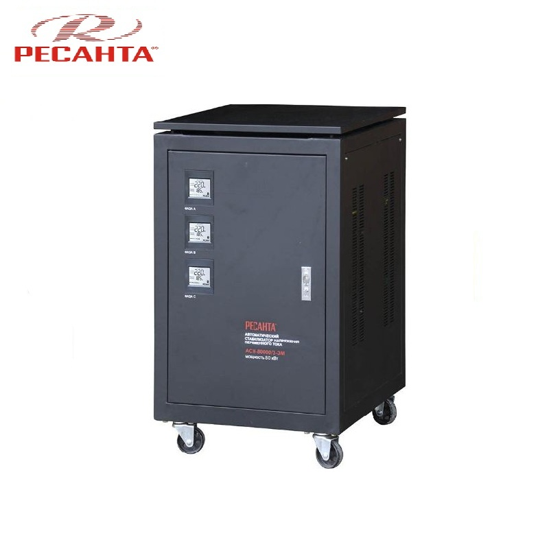 все цены на Three phase voltage stabilizer RESANTA ASN 80000/3 Triphase Voltage regulator Monophase Mains stabilizer Surge protect онлайн