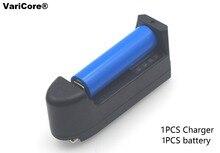 VariCore 26650 18650 3.7V Lithium Battery Charger Flashlight  Electronic cigarette single slot single charge+2000mAh battery