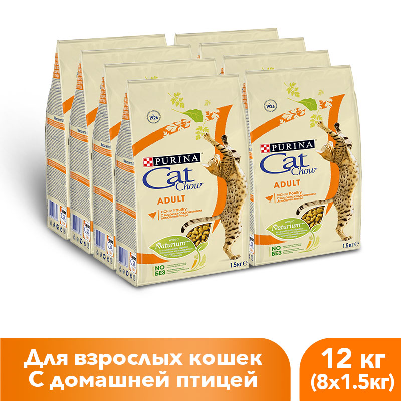 Dry food Cat Chow for adult cats with a high poultry content, 12 kg. cat chow dry food for adult cats with high poultry content 400 g