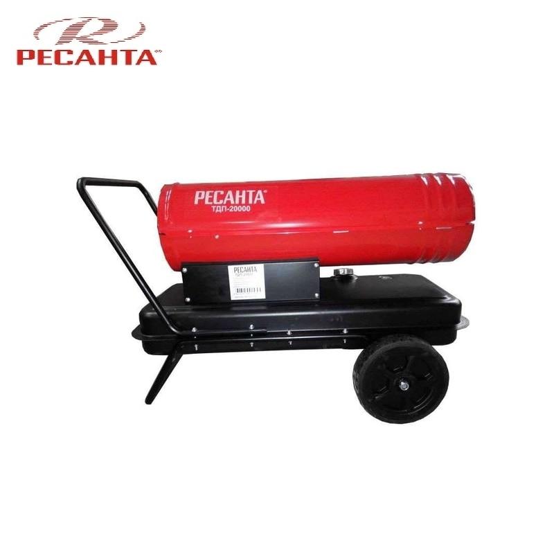 Diesel fan heater TDP 20000 Resanta Hotplate Facility heater Area heater Space heater цена и фото