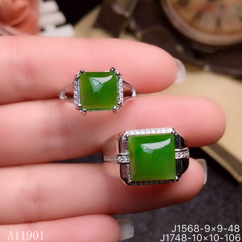 KJJEAXCMY fine jewelry 925 Silver-inlaid Natural Gem Jasper Couple Ring Support Detection zxdsa