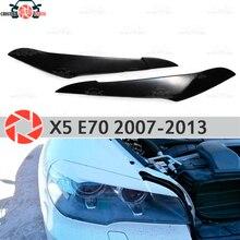 Бровей для BMW X5 E70 2007-2013 для фары реснички ресниц пластик ABS молдинги украшения отделка Чехлы для автомобиля