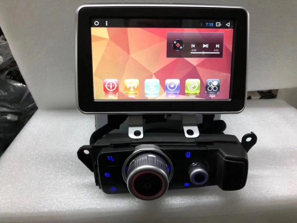 RAM 1G 2 16G Car Multimedia Player Para O Novo Mazda 2016-2018 Quad Core 7 polegada Android 7.1 Stereo Auto Radio GPS Sistema de Navegação