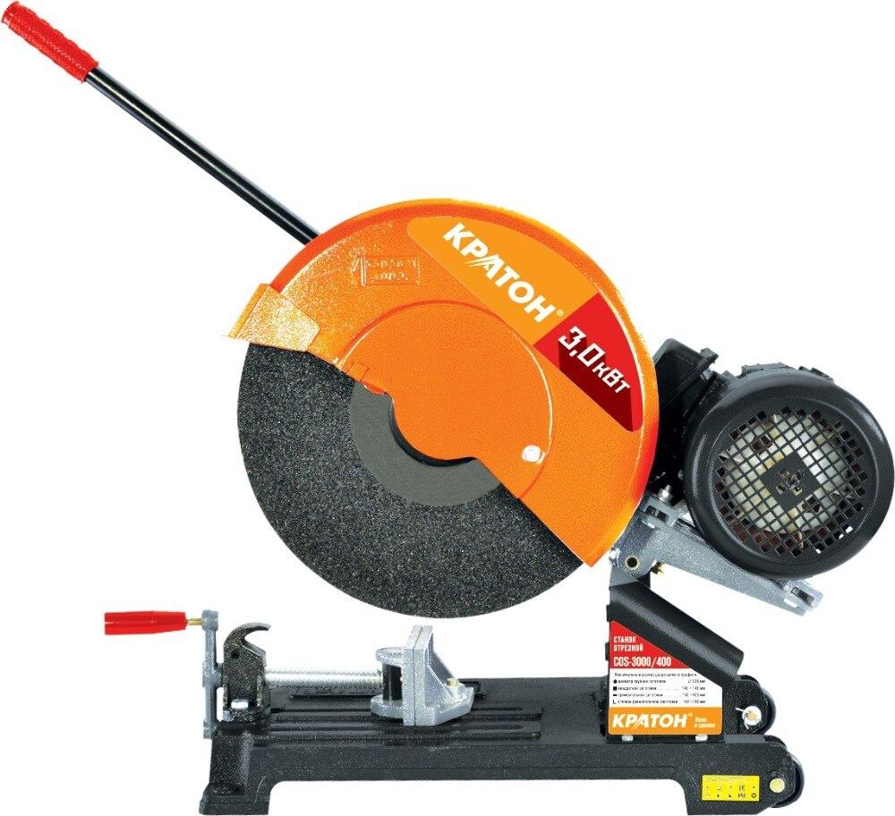 Cutting machine KRATON COS-3000/400 цена и фото