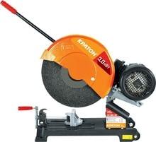 Cutting machine KRATON COS-3000/400