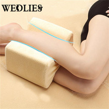 memory foam knee legs pillow bed massage cushion wedge pressure pain relief nap sleep support pillows