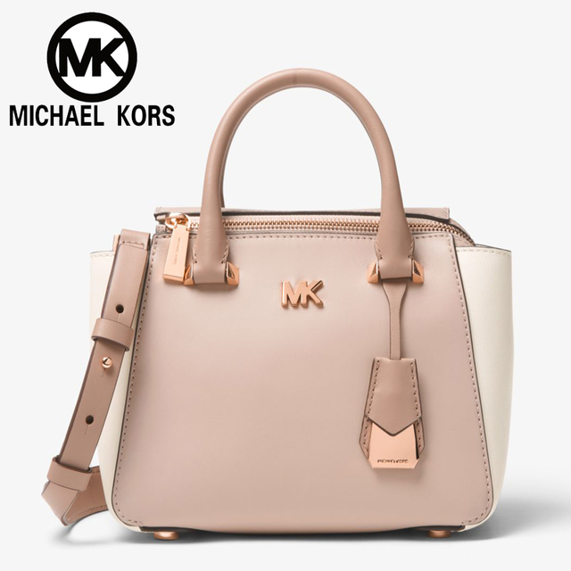 Michael kors Official MK Sexy Women shoulder Bag Design Brand Leather  Messenger Bags Nolita Mini Leather Crossbody 30S8SY5M0L free shipping  worldwide f1a6842249