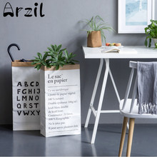 Double Layers Kraft Paper Storage Bag Plants Flowers Bags Shopping Bag Kis Toys Books Sundries Organize Luandry Basket ins Style