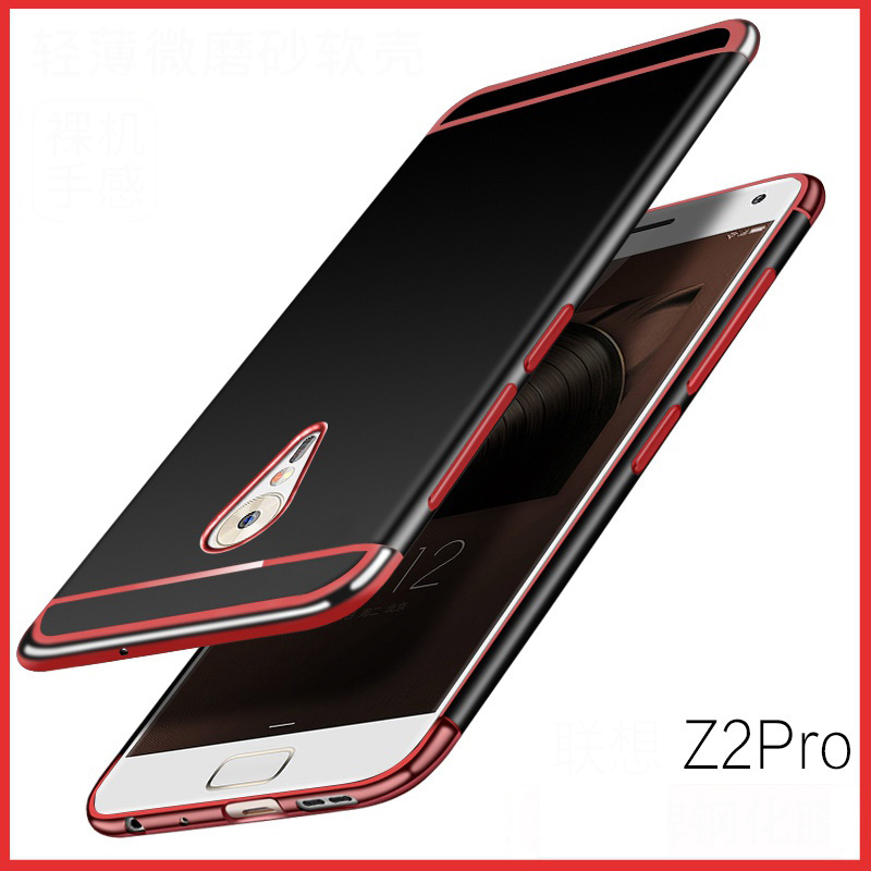 For zuk z2 pro case silicone frosted plating for lenovo zuk z2 pro case 5.2 soft protecter for zuk z2 pro cover case phone funda