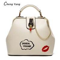 CHENGYANG Beroemde Designer Lipstick Lock Vrouwen Arts Tassen Borduren Handtassen Bakken Met Ketting Merk Dames Zoete Emmer Zakken