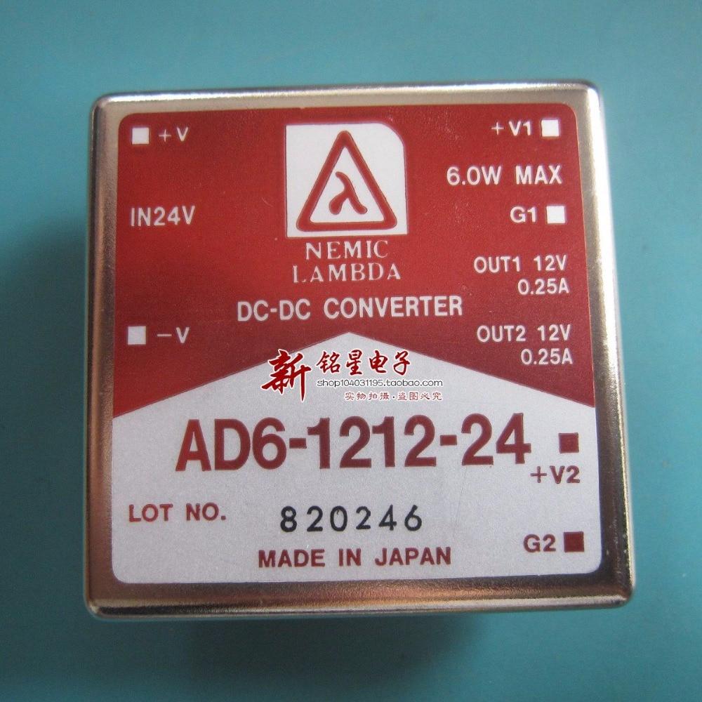 Original new 100% DC-DC AD6-1212-24 AD6-1212 power module бесплатная доставка электронные компоненты в исходном nma1212dc conv dc dc 1 вт 12vin 12 в dip dl 1212 nma1212 1 шт