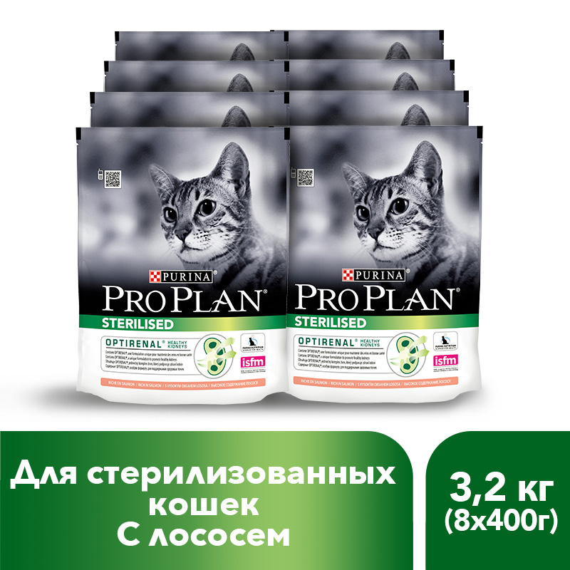 Dry food Pro plan for sterilized cats and neutered cats with salmon, 3.2 kg. 3 5 inch hair comb for pets cats