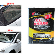 Concentrated Car Wash Cleaner Household Car Wash Essence Family Car Wash Powder Genuine Car Wash Fine One Bag At A Time(China)