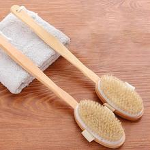 Long Handle Wooden Spa Shower Brush Natural Bristles Scrubbe