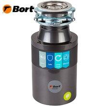 Измельчитель отходов Bort TITAN 4000 (Мощность - 390 Вт/ 0.5 л.с, 2800 об/мин, объем камеры 1.2 л, шумоизоляция, защита от перегрузки)