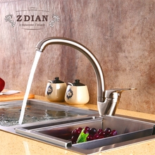Brush Nickel Kitchen Faucet Bend Pipe 360 Degree Rotation with Water Purification Features