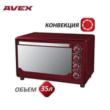 35 литров, Конвекция, Гриль, Подсветка, Мини-печь AVEX TR350MRCL