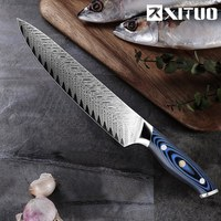 XITUO Pro Chef Knife Japanese Damascus AUS10 Steel Kitchen Knife Santoku Frozen Salmon Slicing Knife Best Affordable Tool Gift