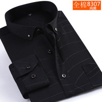 100 Cotton Hihg Quality Formal Long Sleeve Print Fashion Casual Male Autumn Winter Super Large Shirt