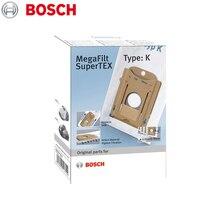 Мешки-пылесборники Bosch BBZ41FK