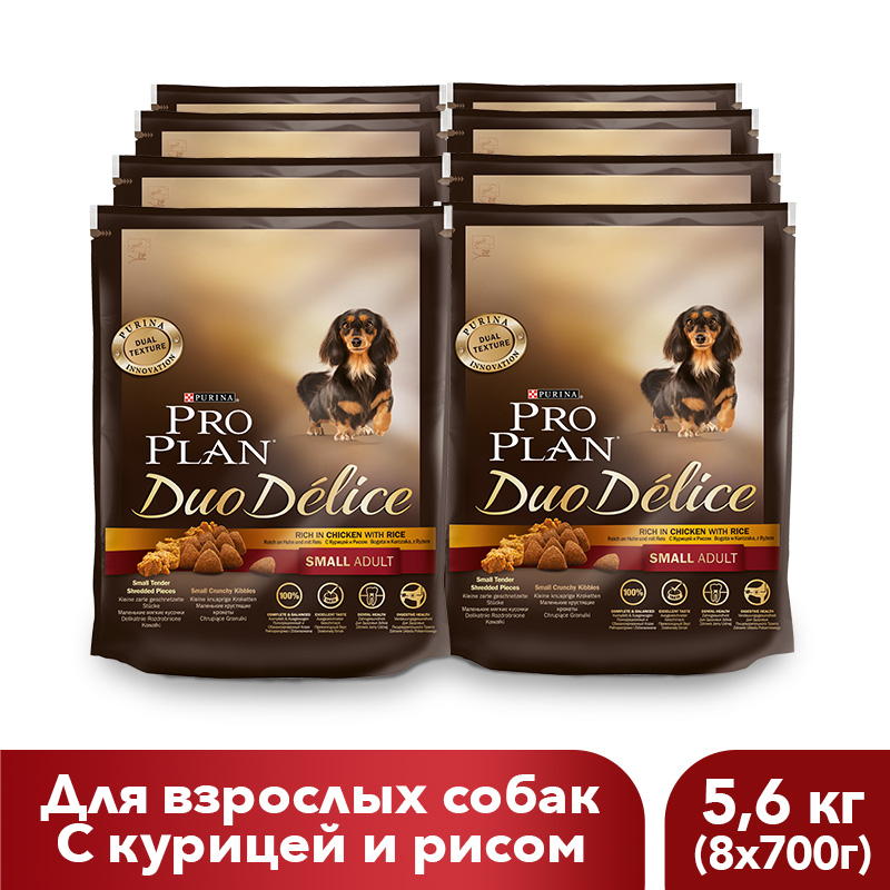 Dry food Pro Plan DUO DELICE for adult dogs with chicken and rice, 5.6 kg. corn puffing machine rice snacks food puffed extrusion machine