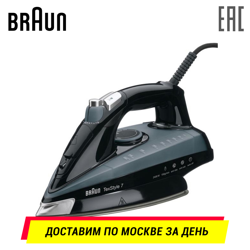 Iron BRAUN TS745A steam for ironing irons steam Household for Clothes Selfcleaning Burst of Steam TS 745 A electriciron lace up steam punk halter corset top